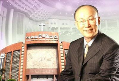 Пол Йонги Чо